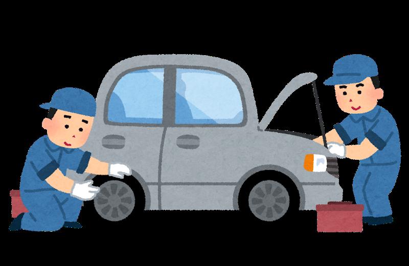 ユーザー車検の書類と予約方法を事前に確認して置きましょう