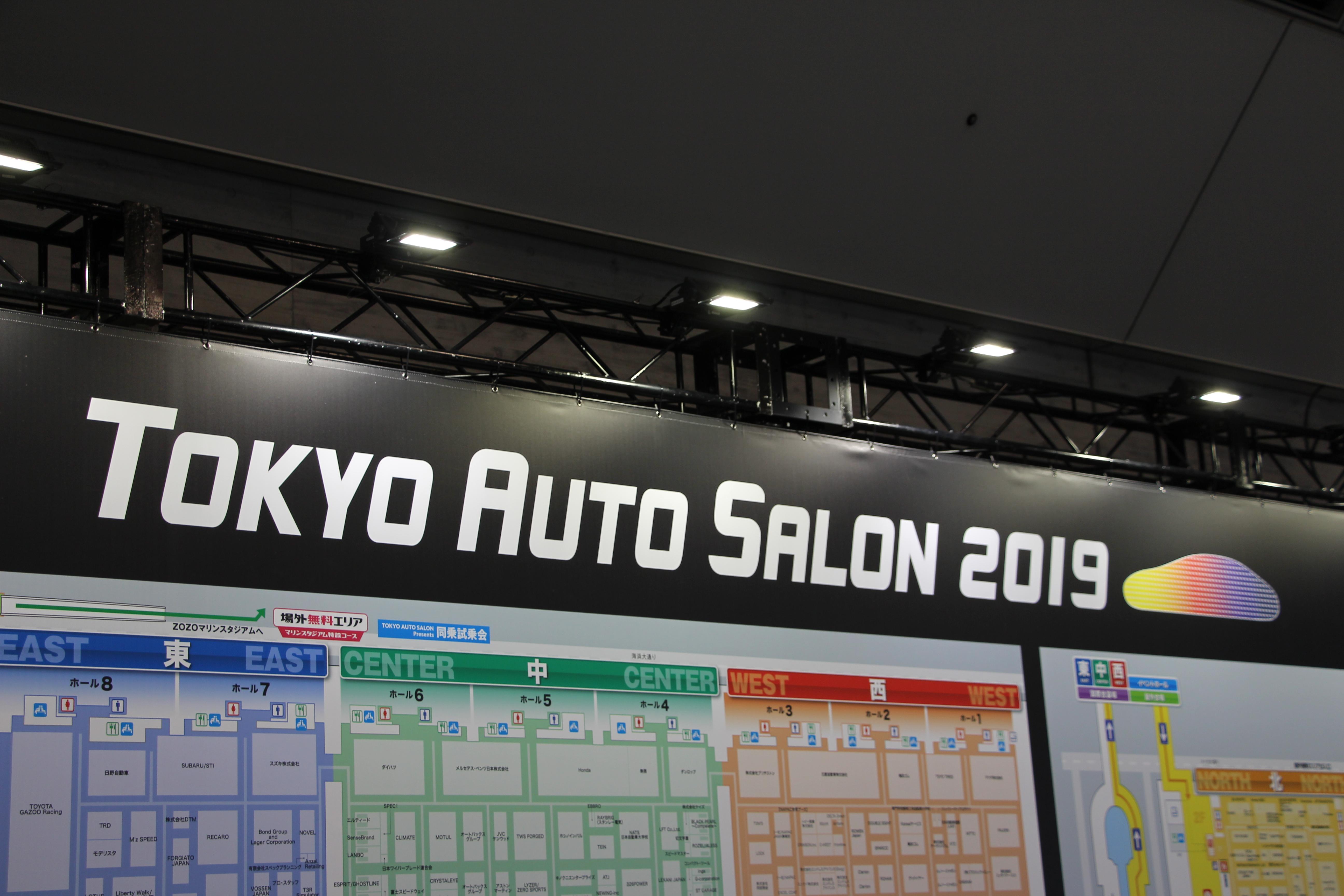 東京オートサロン2019を見て来たよ!まさに車のお祭り!